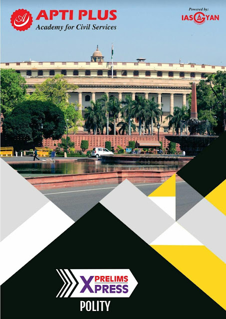 Prelims Xpress Polity 2020 : For UPSC Exam PDF Book