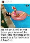 सारा अली खान ने बिकनी पहनकर सोशल मीडिया पर शेयर किया फोटो खूब वायरल हो रहा ।