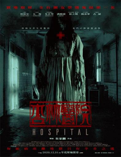 pelicula Hospital