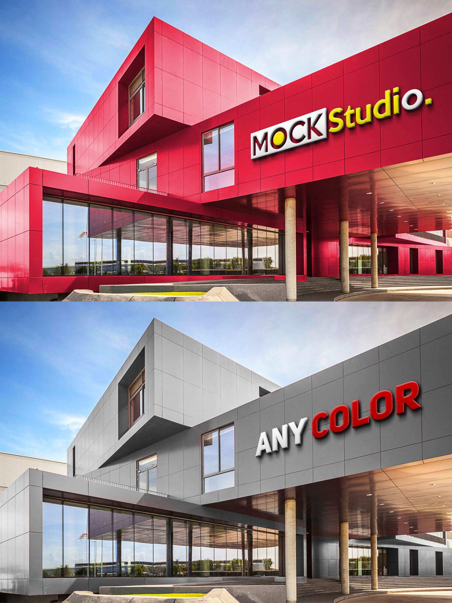 Studio Building Free Logo Mockup Download