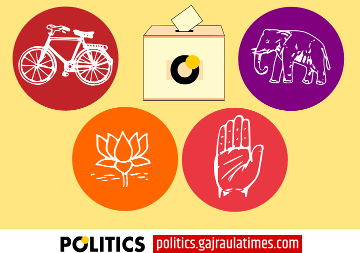 party-symbol-up-election