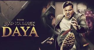 Rap Ka Mai Daya Lyrics | Void