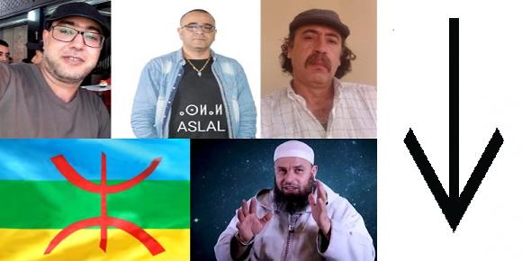 فنانون امازيغ التطرف الاسلامي