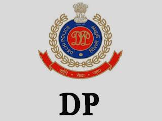 कर्मचारी चयन आयोग द्वारा Delhi Police के लिए 5846 पदों की भर्ती...