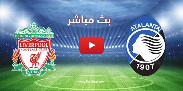 موعد مباراة ليفربول وأتلانتا بث مباشر بتاريخ 25-11-2020 دوري أبطال أوروبا