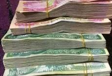 سعر صرف العملات  مقابل الدولار الإثنين 17-5-2021.
