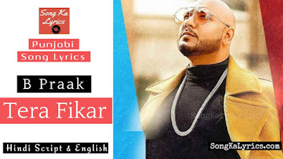 tera-fikar-lyrics-b-praak