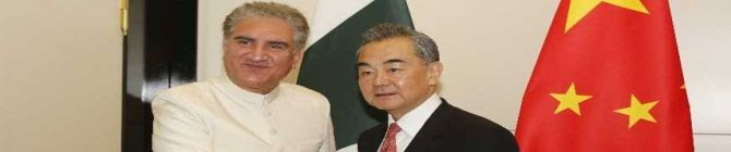 Pakistan To Step Up Counter-Terror Cooperation With China In Afghanistan, Says Pakistani Envoy