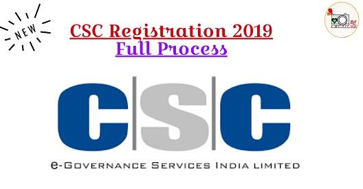 CSC Registration 2019 | Apna CSC Re-Registration 2019 Full Process