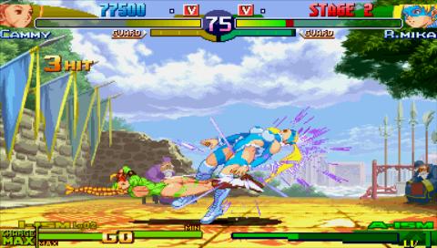 Street Fighter Iv Psp Free Download
