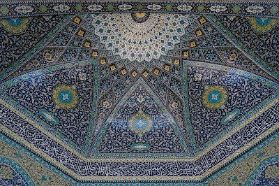 Ceilings of Iran