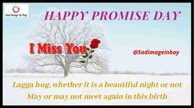 Promise Day images | images with quotes on love, wallpapers of love quotes, love images and quotes