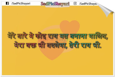 2 line heart touching sad life status in hindi