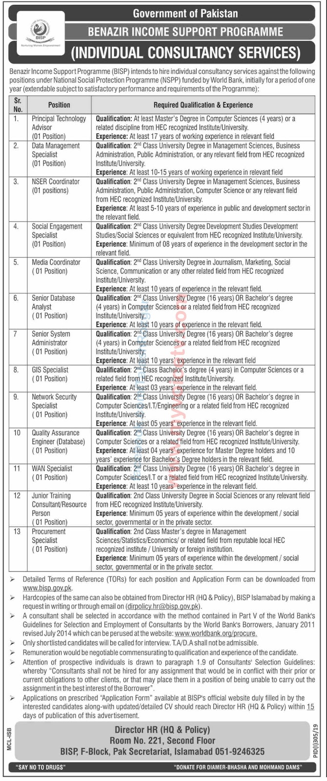 ➨ #Jobs - #Career_Opportunities - #Jobs - at Benazir Income Support Programme, Govt of Pakistan (13 Posts ) Last date 29 July 2019