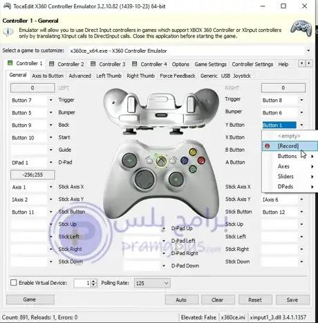 ضبط دراعات لعبة فيفا 2021 للكمبيوتر