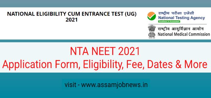 NTA NEET 2021