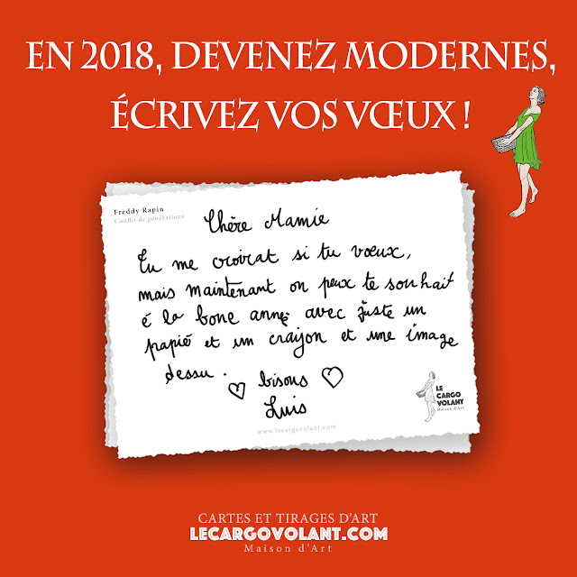 Voeux à écrire pour la Nouvelle Année 2018
