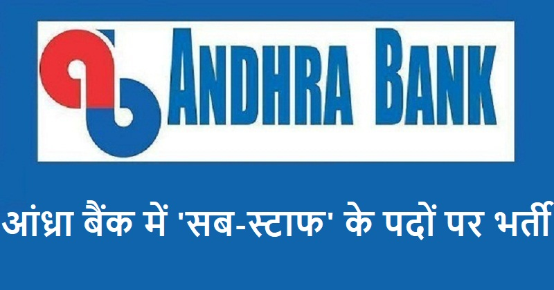 Andhra Bank jobs 2019