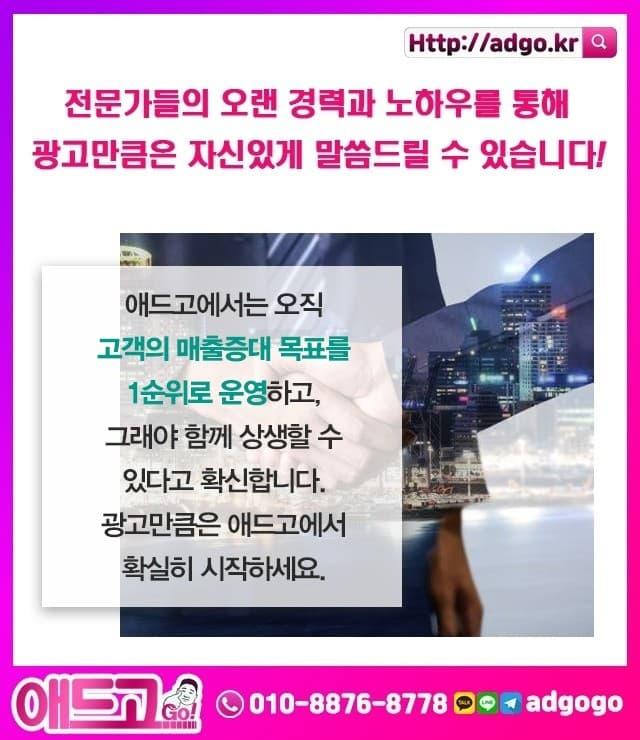 부산북구마케팅계획