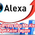 WordPress Blog Me Alexa Rank Widget Kaise Lagaye