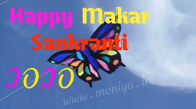Happy makar sankrati