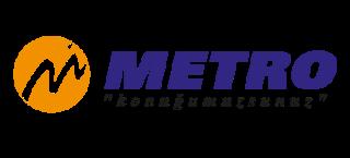 Metro Turizm  Şubesi