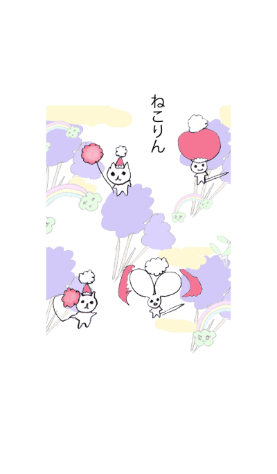 Apple Cat Nekorin and Little Funny Mouse