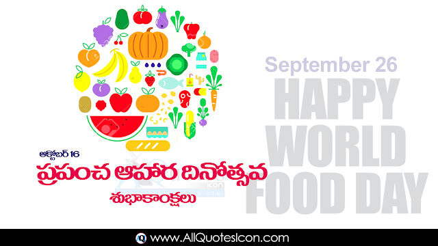 Telugu-World-Food-Day-Images-and-Nice-Telugu-World-Food-Day-Life-Whatsapp-Life-Facebook-Images-Inspirational-Thoughts-Sayings-greetings-wallpapers-pictures-images