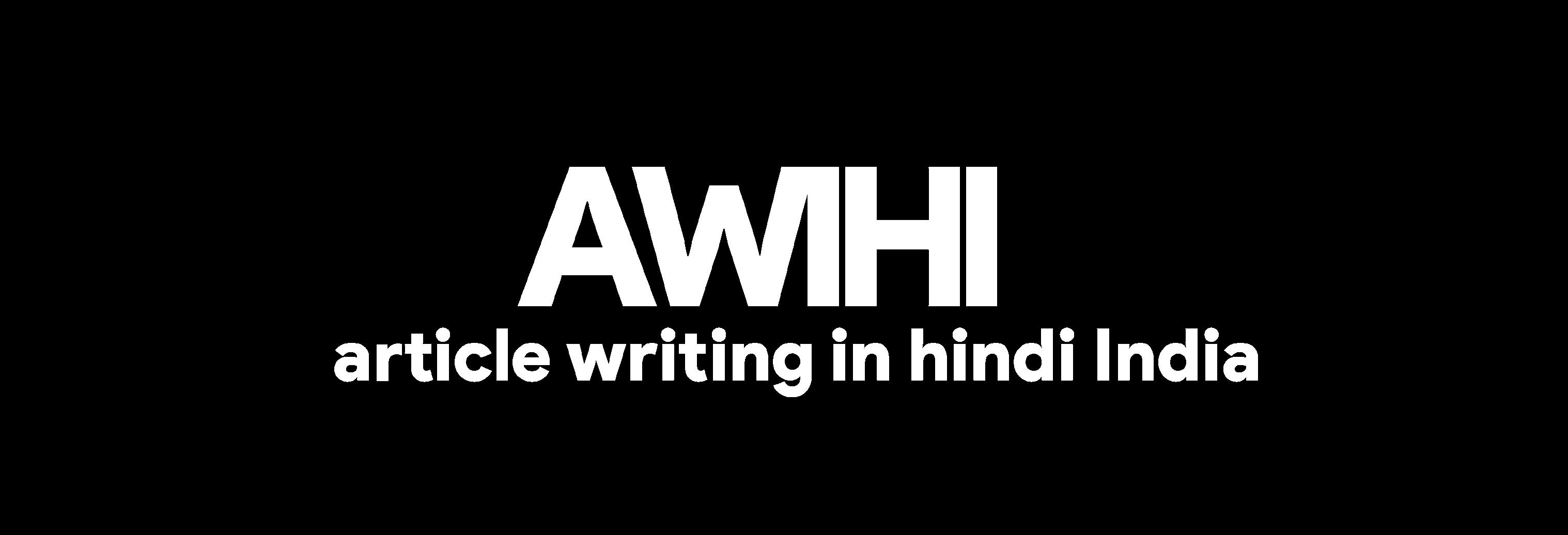 Article writing in hindi India new logo