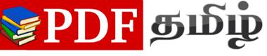 PDF TAMIL