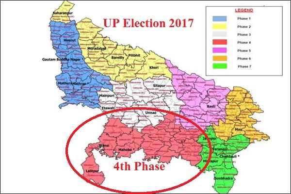 UP Poll 2017: कड़ी सुरक्षा के बीच चौथे चरण के लिए मतदान जारी, इलाहबाद, राएबरेली में भी वोटिंग