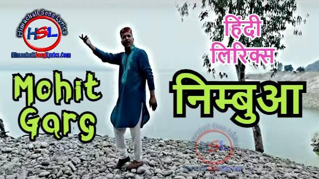 Nimbua Song Lyrics - Mohit Garg