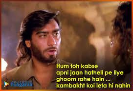 Old  Bollywood Shayari