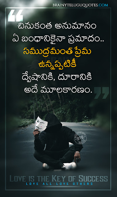 relationship quotes in telugu, relationship value quotes, famous relationship messages, true relationship quotes hd wallpapers
