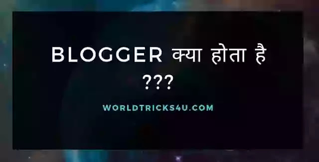 Google Blogger Kya Hota Hai In Hindi,Mobile se blog kaise banaye 2020.blogger kya hai,blogger kya hai in hindi,blogger kya hai hindi,google blogger kya hai,blogspot hindi,blogging course in hindi,blogger in hindi meaning,mobile se blog kaise banaye,blog kaise banate hain ,business blogs in hindi,how to blogging in hindi,blogger ki puri jankari,blog kaise padhe,what is blogging in english,blog kaise likhte hain,blog lekhan,blog address kya hai,wordpress par free blog kaise banaye,blog post in hindi,blagging meaning in hindi,blog kaise dekhe