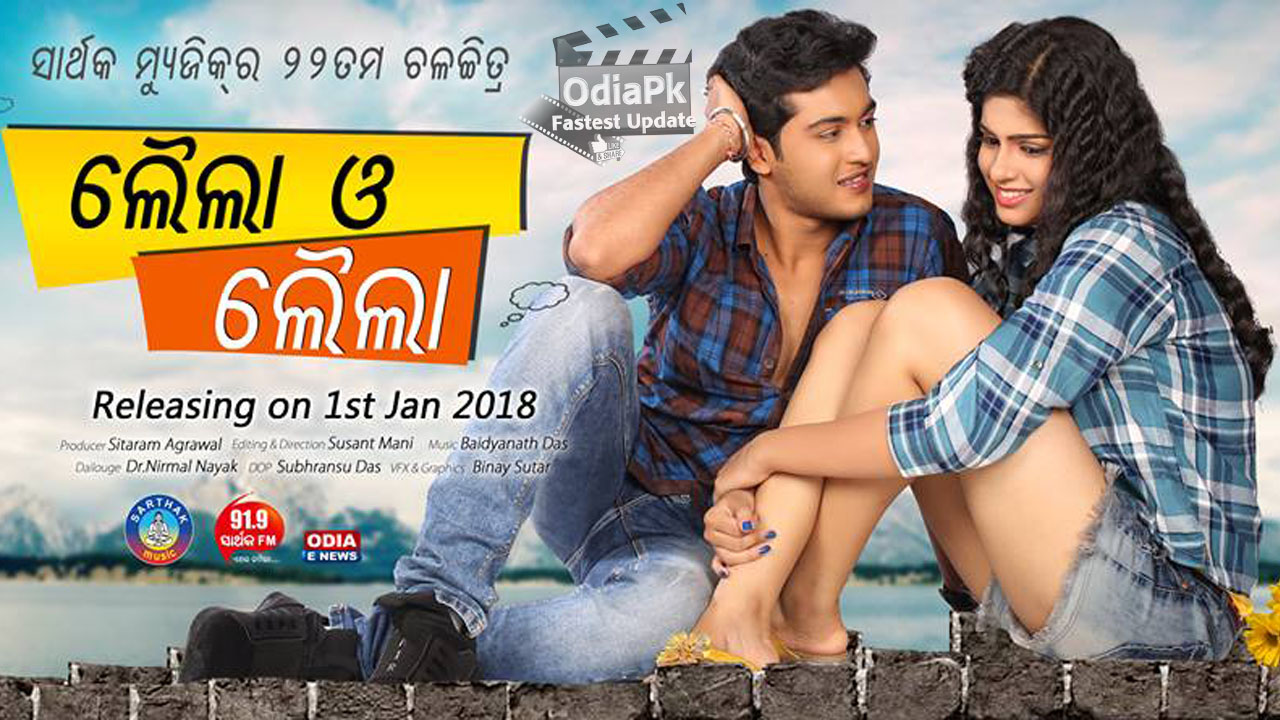 laila o laila odia movie hd video songs,trailer, poster,release date