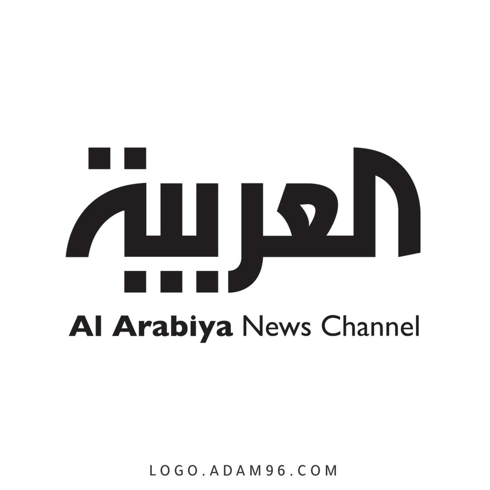 تحميل شعار قناة العربية الاخبارية Logo Al Arabiya Png