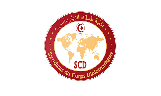 نقابة السلك الدبلوماسي ترفض تعيين أمني على رأس قنصلية تونس بباريس