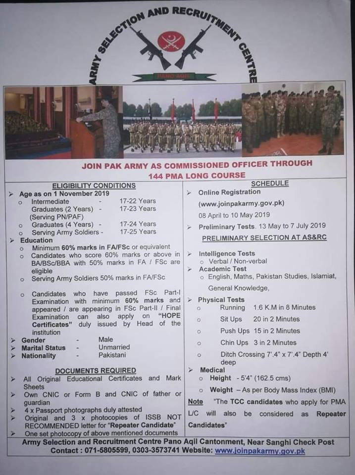 PMA Long Course 144, Join Pak Army 2019 as Commissioned officer, pma 144 long course