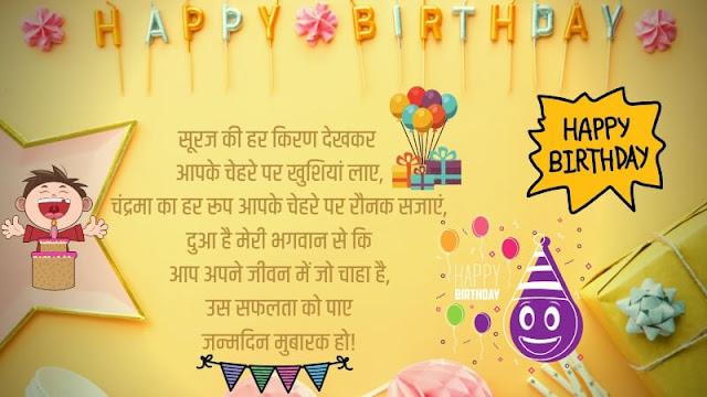 happy birthday bhabhi images