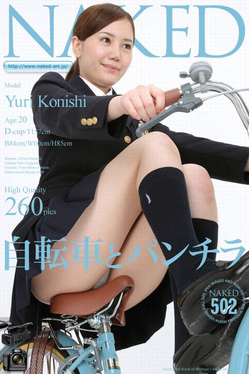 NakedArt-646 Naked-Art No.00646 Haruka Akiha 秋菜はるか