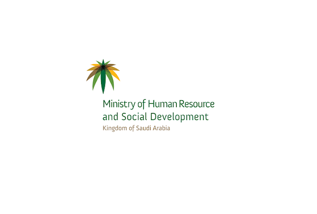 Ministry of HR allows Sponsorship Changes without Conditions after Coronavirus