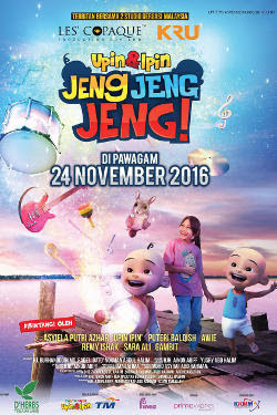 Download Film Upin Dan Ipin Jeng Jeng Jeng (2016) WEBDL