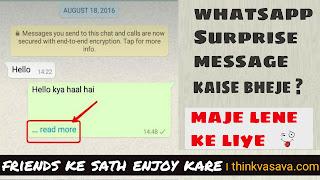 Whatsapp surprise message kaise send kare