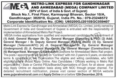 Metro-Link Express for Gandhinagar and Ahmedabad (MEGA) Company Limited Recruitment