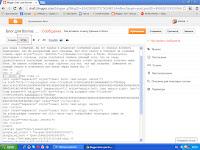 Смотрим по вкладке HTML тэг more