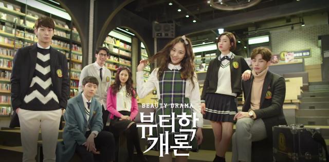 Download Drama Korea Beautiology 101 Batch Subtitle Indonesia