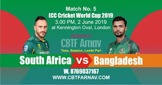 BAN vs SA 5th Match ICC CWC 2019 Prediction Who Win Today