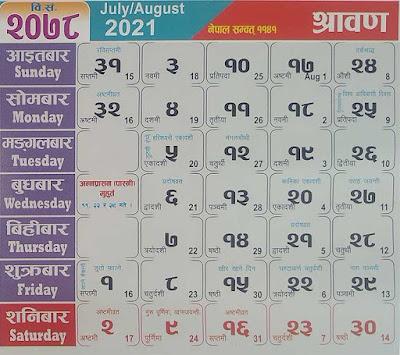 Nepali Calendar 2078 Shrawan