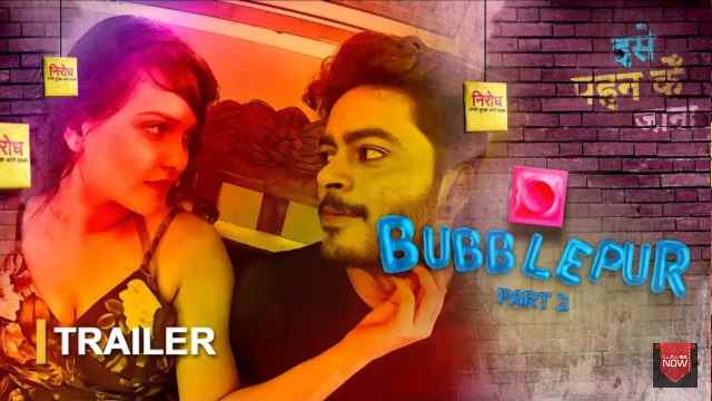 Bubblepur 2 Web Series on OTT platform Kooku - Here is the Kooku Bubblepur Part 2 wiki, Full Star-Cast and crew, Release Date, Promos, story, Character.